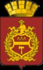 Нижний Тагил герб