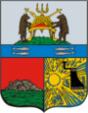 Череповец герб