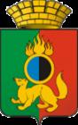 Первоуральск герб