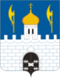 Сергиев Посад герб