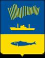 Мурманск герб