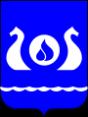 Кириши герб