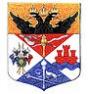 Новочеркасск герб