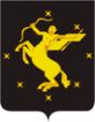 Химки герб