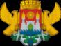 Махачкала герб