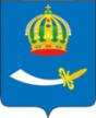 Астрахань герб