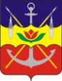 Волгодонск герб