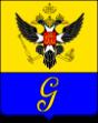 Гатчина герб