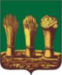 Пенза герб