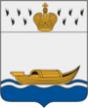 Вышний Волочек герб