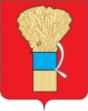 Уссурийск герб