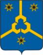 Нефтекамск герб