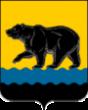 Нефтеюганск герб