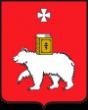 Пермь герб