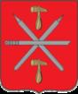 Тула герб