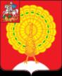 Серпухов герб