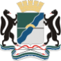 Новосибирск герб