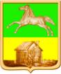 Новокузнецк герб