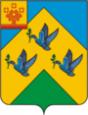 Новочебоксарск герб