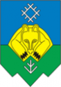 Сыктывкар герб