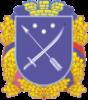 Днепропетровск герб