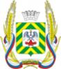 Видное герб