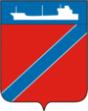 Туапсе герб