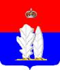 Всеволожск герб