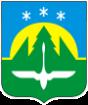 Ханты-Мансийск герб