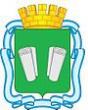 Кинешма герб