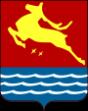 Магадан герб