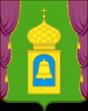 Пушкино герб