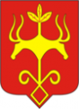 Майкоп герб