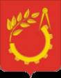 Балашиха герб
