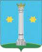 Коломна герб