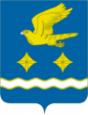 Ступино герб