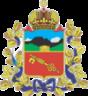 Владикавказ герб
