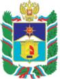 Кисловодск герб