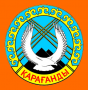 Караганда герб