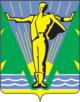 Комсомольск-на-Амуре герб