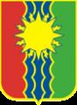 Братск герб
