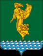 Ангарск герб