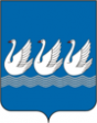 Стерлитамак герб