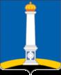 Ульяновск герб