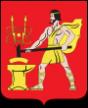 Электросталь герб