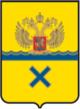 Оренбург герб