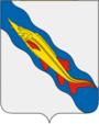 Ейск герб