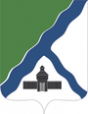 Бердск герб