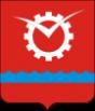 Павлодар герб