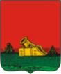 Брянск герб